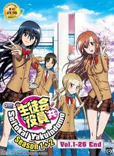 Seitokai Yakuindomo Season 1+2 (TV 1 - 26 End) DVD + Free Gift