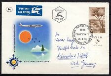 Israel - 1956 Airmail landscapes - Mi. 138 FDC