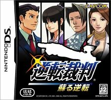 Used Nintendo DS Gyakuten Saiban: Mask Vision Murder Case Japan Import、
