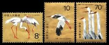 China Stamp 1986 T110 White Crane MNH