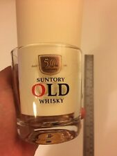 Rare 1949 Suntory Old Whisky 50th Anniversary Whiskey Tumbler. Embossed Base