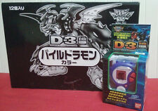 New Bandai 2000 Digimon Adventure 02 Digivice D-3 V-mon Version Mint in Box