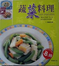 Cook Vegetables (recipe names in English, all other words in Chinese characters