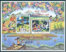 INDIA 2016. MNH Children,s Day Miniature of 2 Stamps