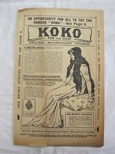 "ANTIQUE EDWARDIAN ""KOKO for HAIR"" PREPARATION ADVERTISING LEAFLET c1903"