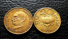 Rare Republic India 20 Paise Brass 2 Coins Lot Both Collectable Condition CHK