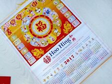 2 x CHINESE 2017 CALENDAR BAMBOO WALL SCROLL 12 ZODIAC ANIMAL ROOSTER NEW YEAR