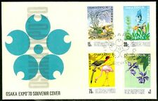SINGAPORE : 1970 First Day Cover.