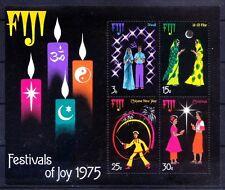 Fiji 1975 MNH SS, Diwali, Idd, Christmas, Candles, Fire Crackers, Festivals - N