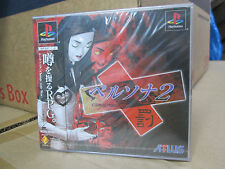 Persona 2 Eternal Punishment New Asian PS PS1 Import
