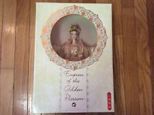 NIB Barbie Gold Label Empress of the Golden Blossom 2008 Collector Doll # L9660