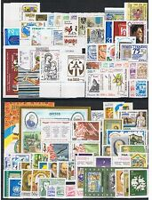 Ukraine Ukraina Sammlung Collection 1992-1997 postfrisch MNH ** fast komplett