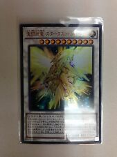 YF09-JP001 Japanese Stardust Chronicle Spark Dragon Ultra Rare