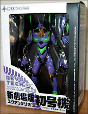 Evangelion Revoltech Miniature Model Action Toy Figure Test Type EVA-01 Kaiyodo
