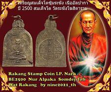 Rare!Somdej Rakang Nur Alpaka Wat Rakang LP TOH Old Thai Amulet Buddha Antique