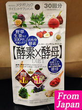 Metabolic Yeast & Enzyme Dietary Supplements 60 tablets Japan