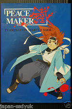 Peace Maker Kurogane TV Animation Started Book OOP RARE