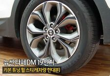 AUTOCAR Carbon Tuning Wheel Mask 19inch For HYUNDAI Santa Fe 2013 2014+