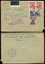 POLAND to CANADA 1958 AIRMAIL...POST OFFICE OMITTED CACHET