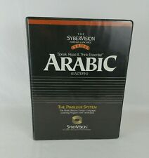 Arabic-Eastern SyberVision Foreign Language Series The Pimsleur system /Cassette