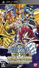 Used PSP Saint Seiya Ultimate Cosmo Import Japan