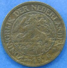 Nederland - The Netherlands 1 cent 1916 KM# 152
