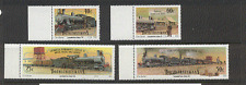 Bophuthatswana 1991 Steam Engines/Trains 4v (n16353)