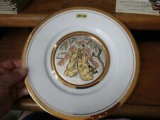"""The Art of Chokin Plate Japanese Woman - 24 K Gold Edged Japan 10.5"""" Collectible"""