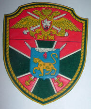 RUSSIAN PATCHES-PSKOV FRONTIER GUARDS DETACHMENT