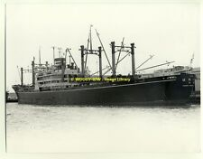 "La1423 - Japanese Cargo Ship - Hawaii Maru , built 1952 - photo 8.5"" x 6.6"""