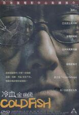 Cold Fish DVD Sono Sion Fukikoshi Mitsuru Watanabe Tetsu Japanese NEW Eng Sub R3