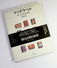 ART of JAPANESE MATCHBOX LABELS 1989 book ILUSTRATED color Meiji Taisho n Showa