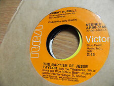 Johnny Russell 45 The Baptism of Jesse Taylor/Making Plans RCA Victor 0165