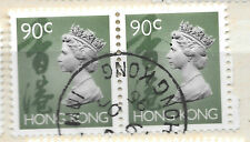 posted 1995 Hong Kong 2 x 90c stamps - see scan