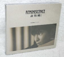 Jam Hsiao Reminiscence 2016 Taiwan Ltd CD+DVD (digipak) Cover Album