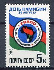 30390) RUSSIA 1983 MNH** Namibia Day 1v. Scott#5172