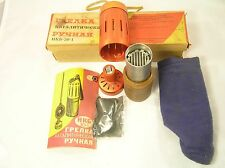 ULTRARARE USSR HUGE BIG catalytic hand warmer heater NKB-30-1 for winter fishing