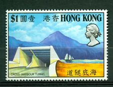 Hong Kong 1972, Opening of Cross-Harbour Tunnel, SG# 278, SC# 270, MI# 263, MNH