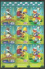 Ukraine - Volkstümliche Erzählungen (III). Kleinbogen postfrisch 2003 Mi.548-550