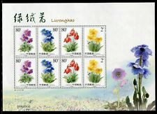 China Stamp 2004-18 Celery wormwood 绿绒蒿 M/S MNH