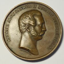 Finland/Russia Alexander II 1864 Bronze Medal to Commemorate Finnish Parliament