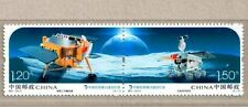 China 2014 T9 First Landing Lunar Probe on The Moon Special Stamps Space