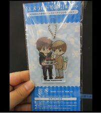 Sekai Ichi Hatsukoi Key Chain Strap Onodera Ritsu Takano Masamune Yaoi Limited