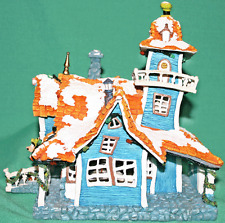 DISNEY PARK MAGIC KINGDOM TOONTOWN GOOFY LIGHTUP CHRISTMAS HOUSE RETIRED NEW