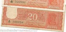 RARE SET OF 3  NOTES OF Rs 20.00 1st ISSUESIGENED BY S.JAGAN NATHAN ORANGE COLOR