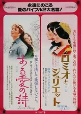 LOVE STORY ROMEO AND JULIET Japanese B2 movie poster R70's