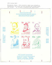 GB 1971 POSTAL STRIKE: EXETER EMERGENCY DELIVERY STAMPS - SHEET