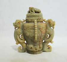 Well  Hand  Chinese  Antique  Jade  Vase  With  Cover