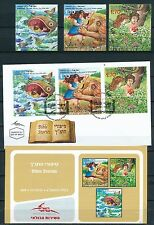 ISRAEL 2010 BIBLE STORIES STAMPS MNH + FDC+ POSTAL SERVICE BULLETIN