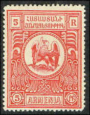Scott # Unlisted - 1915 - 5 Ruble ' Red '